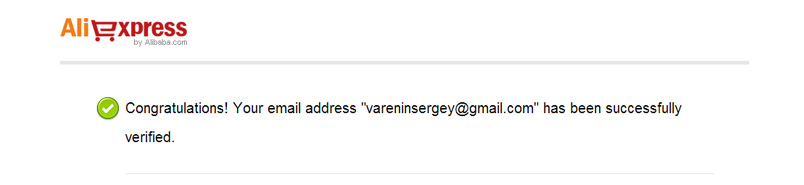 Подтверждение почтового адреса